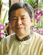 Чонгкол Сеттакорн