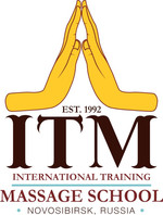 ITM Novosibirsk Тайский массаж